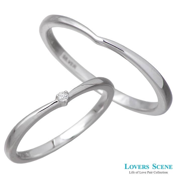 【ラバーズシーン】LOVERS SCENE シルバー ジュエリー ペア リング 指輪 ダイヤモンド 7~15号 11~21号 LSR-0128-P