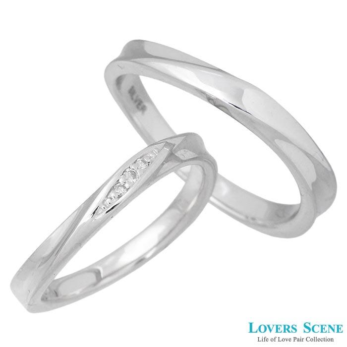 ラバーズシーン LOVERS SCENE シルバー ジュエリー ペア リング 指輪 ダイヤモンド 7~15号 13~21号 刻印可能 LSR-0131DRM-RM