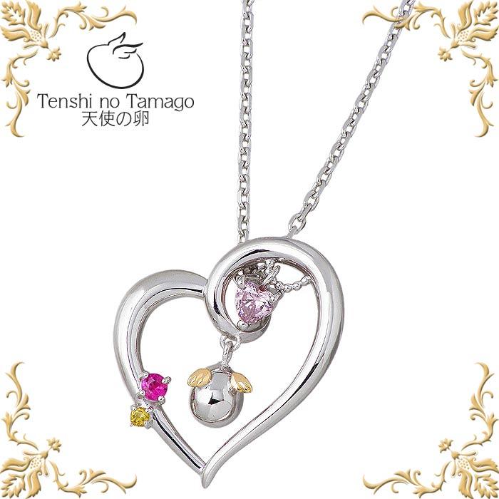 【天使の卵】 Tenshi no Tamago メビウス ハート シルバー ジュエリー ネックレス ピンクキュービック レディース tenshi-1189RM