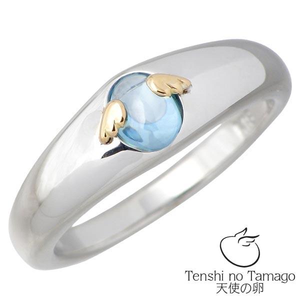 リング シルバー Tamago レディース キュービック tenshi-219BL ブルー Tenshi 950 指輪 no ブリタニアシルバー 【天使の卵】 ジュエリー ストーン