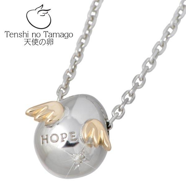 【天使の卵】Tenshi no Tamago ネックレス レディース シルバー ロジウム加工 ダイヤモンド ~希望の光~ 950 ブリタニアシルバー tenshi-880DRM