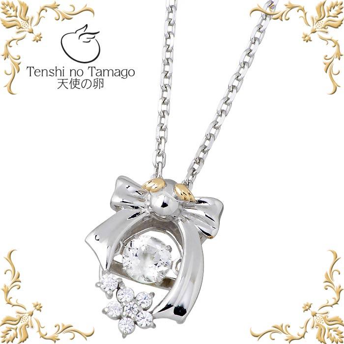 【天使の卵】Tenshi no Tamago Twinkle Ribbon 美しく眩い可憐なリボン ダンシングストーン シルバー ネックレス ホワイトトパーズ レディース 花 tenshi187WTCZRM