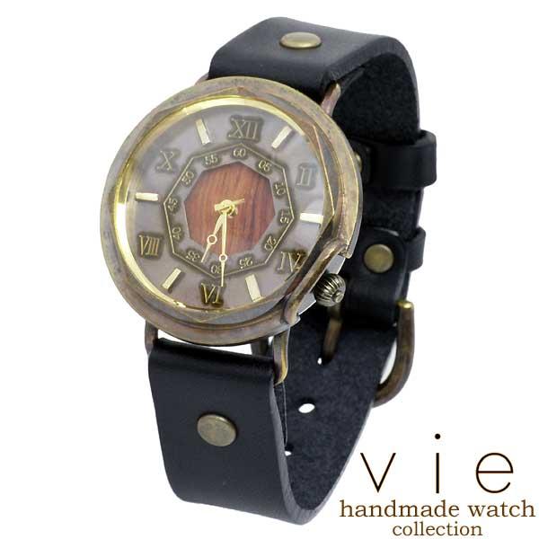 【ヴィー】vie 腕時計 ウォッチ レディース ハンドメイド handmade watch 手作り WB-007M
