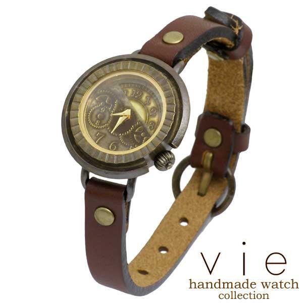 【ヴィー】vie 腕時計 ウォッチ レディース ハンドメイド handmade watch 手作り WB-008S