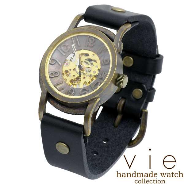 【ヴィー】vie 腕時計 ウォッチ レディース ハンドメイド handmade watch 手作り WB-011