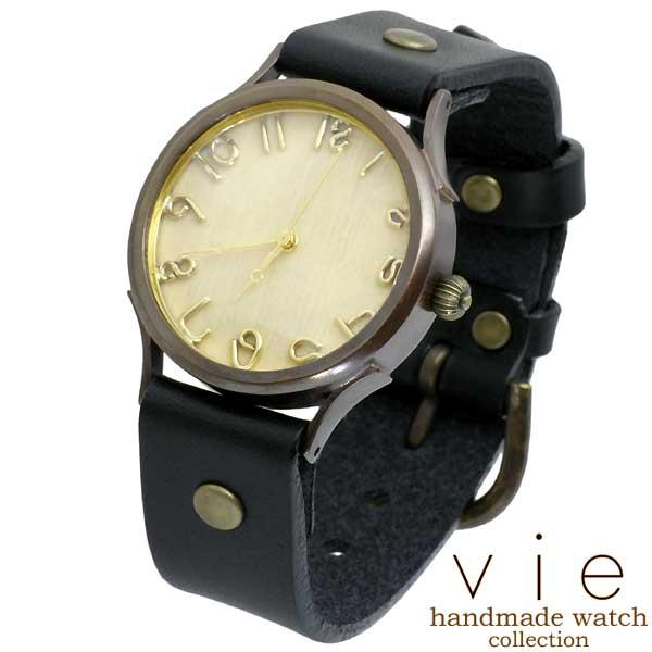 【ヴィー】vie 腕時計 ウォッチ メンズ ハンドメイド handmade watch 手作り WB-045L