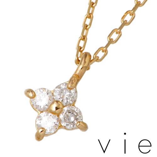 【ヴィー】vie ネックレス レディース ダイヤモンド K10 ピンクゴールド フラワー vie-KN01001D