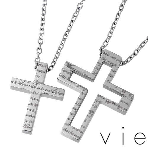 【ヴィー】vie ネックレス 金属アレルギー対応 ジュエリー ペアー アレルギーフリー ステンレス クロス 十字架 vie-N1158-1159