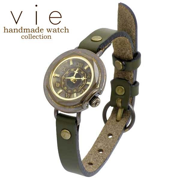 【ヴィー】vie 腕時計 ウォッチ レディース ハンドメイド handmade watch 手作り WB-007S