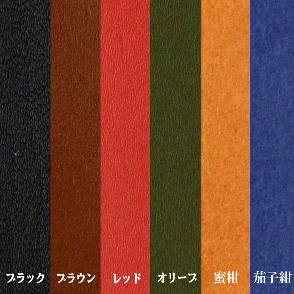 vie【ヴィー】腕時計 ウォッチ レディース ハンドメイド handmade watch 手作り WB-013S