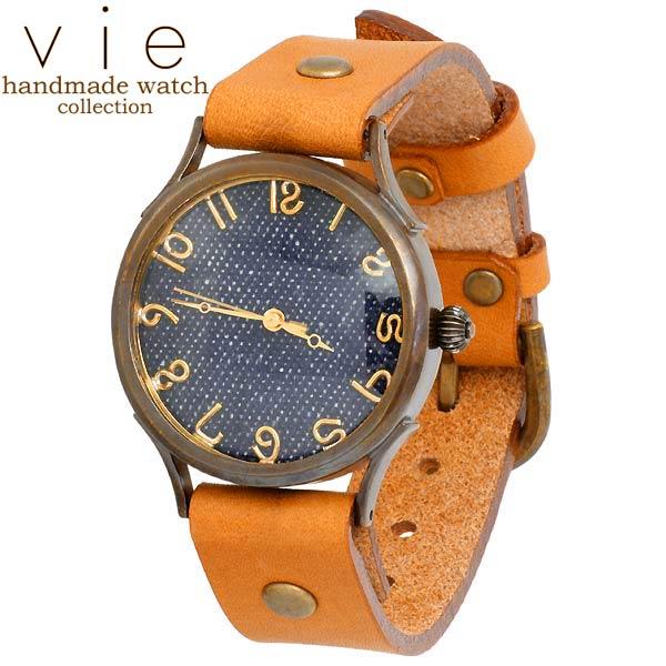 【ヴィー】vie 腕時計 ウォッチ メンズ handmade watch 手作り ハンドメイド レディース WB-063L