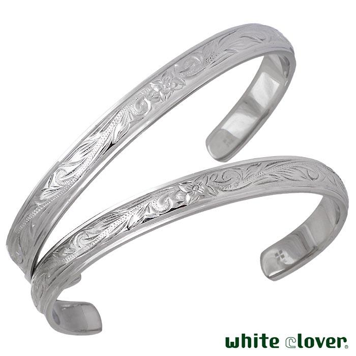 【ホワイトクローバー】white clover ステンレス ペア バングル ハワイアンジュエリー スクロール プルメリア アレルギーフリー サージカルステンレス316L 刻印可能 4SBG021SV-022SV