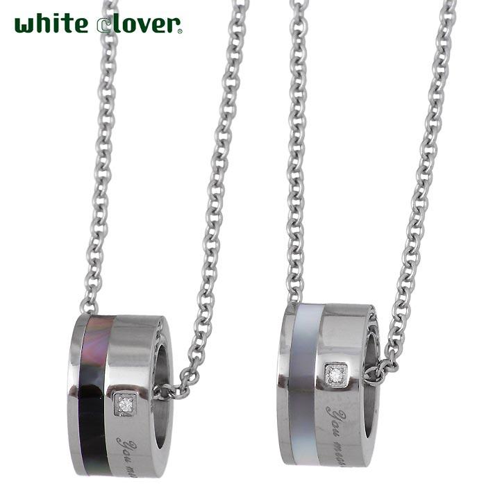 【ホワイトクローバー】white clover ステンレス ペア ネックレス ダイヤモンド シェル メッセージ アレルギーフリー サージカルステンレス316L 刻印可能 4SUP066BK-WH-P
