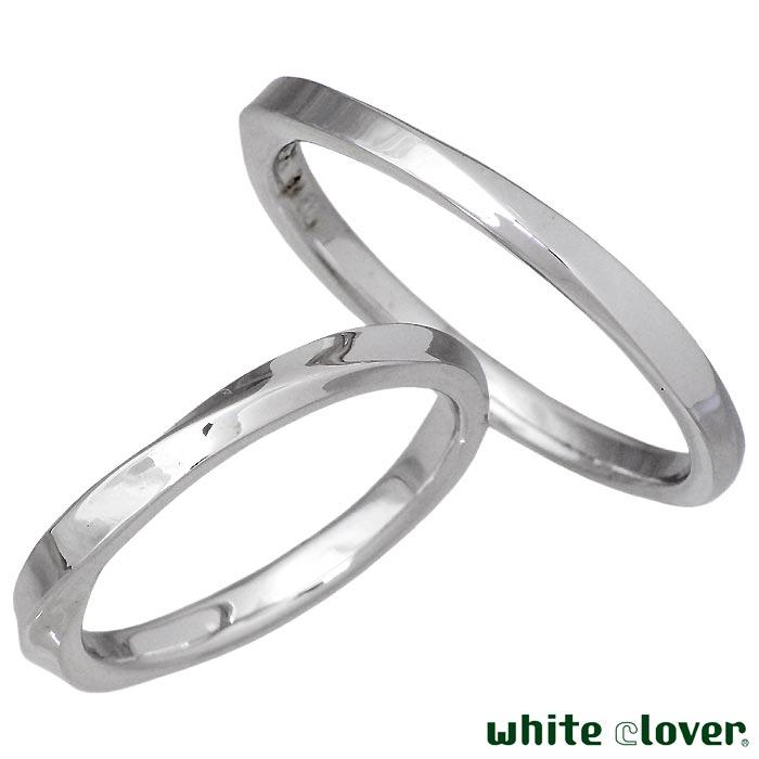 【ホワイトクローバー】white clover ステンレス ペア リング 指輪 7~19号 ひねりデザイン アレルギーフリー サージカルステンレス316L 刻印可能 4SUR108RD-P