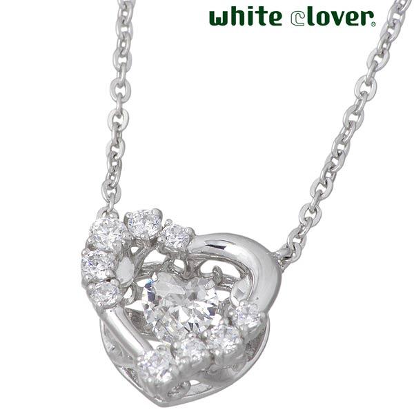 【ホワイトクローバー】white clover ネックレス レディース シルバー ジュエリー スウィングストーン ハート キュービック 925 スターリングシルバー WCFP005RD