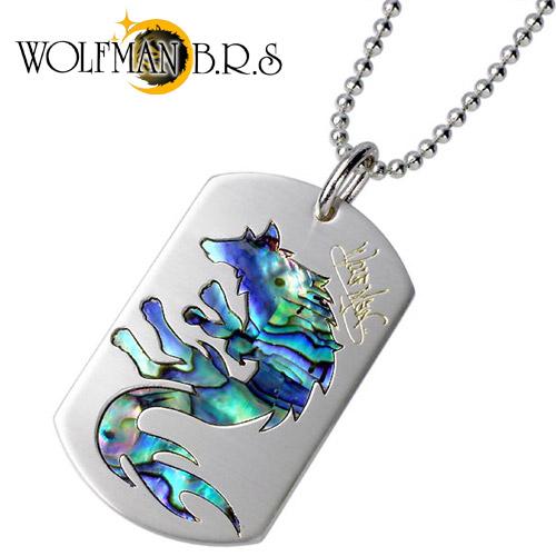 ウルフマンB.R.S WOLFMAN B.R.S ネックレス メンズ ウルフ インレイ ドッグタグ 925 スターリングシルバーWO-DT-1