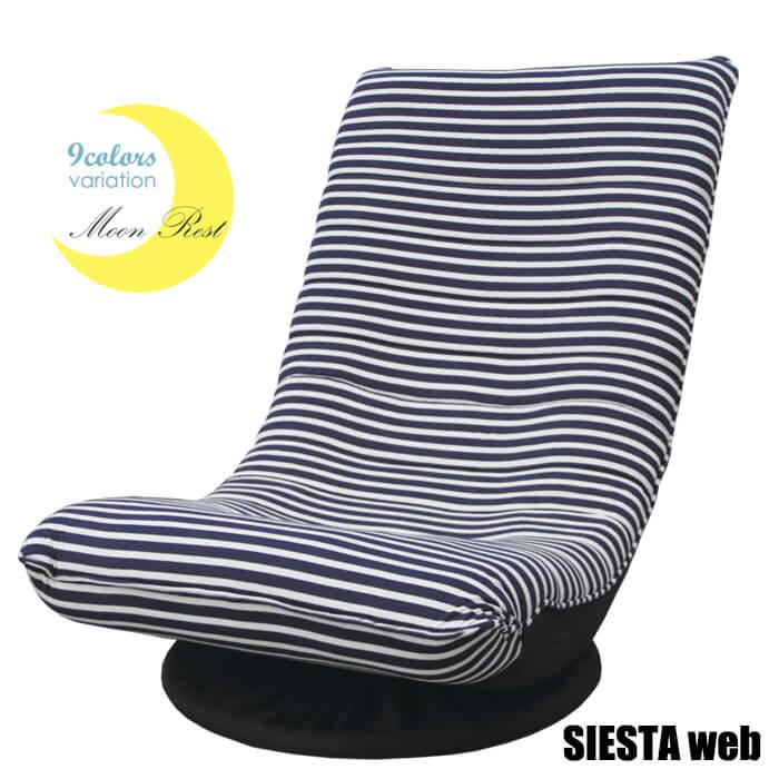 Wondrous Rest Moon Moon Rest Swivel Chair Sofa Personal Chair Solo Seat Recliner Spiritservingveterans Wood Chair Design Ideas Spiritservingveteransorg