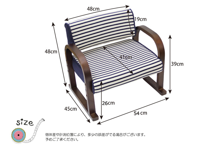 加椅子椅 m./Comfy (配置) / 客厅椅子 / 椅子 / 日本椅 / 站坐 / 木框架 / 母亲节这一天 / 父亲的一天 / 高级公民的一天
