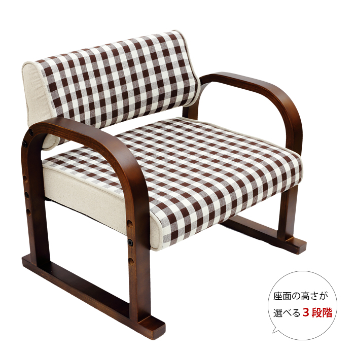 M. Chair, Chair /Comfy (config) / Parlor Chair / Chair / Japanese Style  Chairs / Standing Sitting Comfortable Wood Frame / Motheru0027s Day / Fatheru0027s  Day ...