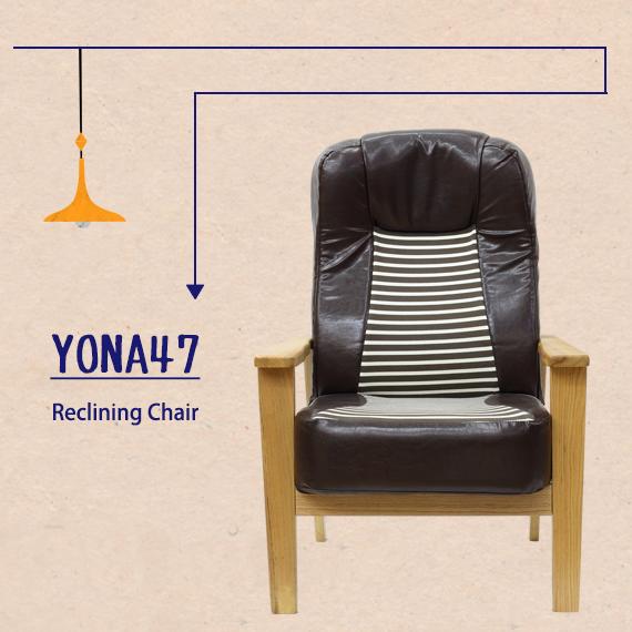 【送料無料】高座椅子/リクライニングチェア/YONA47/ガス圧/無段階/レバー式/1人掛けソファ/ソファ/座椅子/, 沖縄泡盛ショップ 島人ぬ宝:0f430b78 --- officewill.xsrv.jp
