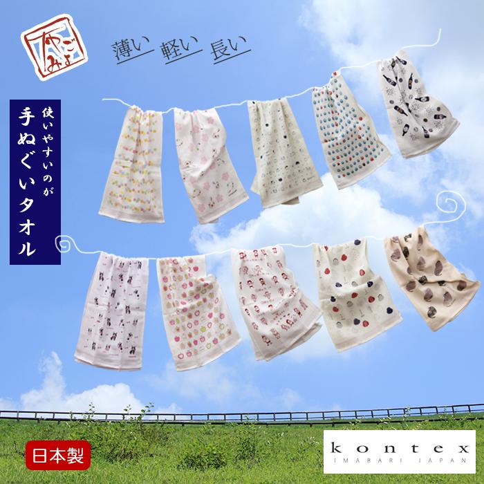kontex (Contex) washcloth towel (calendar-cloth)