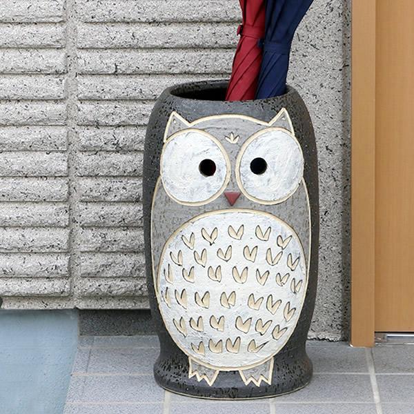 信楽焼 和風 おしゃれ ふくろう 傘立て 陶器 かさたて 傘入れ アンブレラスタンド 壷 しがらき カサタテ 玄関 インテリア 玄関 インテリア 傘立て陶器  フクロウ傘立 kt-0210