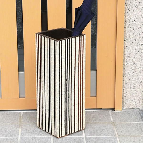 信楽焼 和風 おしゃれ 傘立て 陶器 かさたて 傘入れ アンブレラスタンド 壷 しがらき カサタテ 玄関 インテリア 玄関 花器 花瓶 イキライン傘立て kt-0235