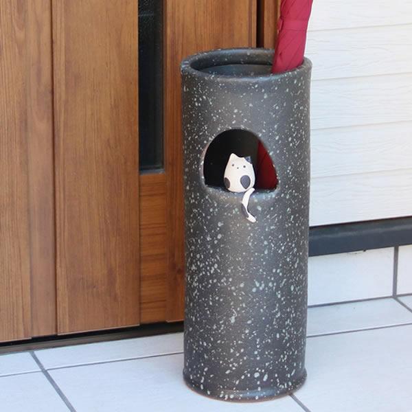 信楽焼 和風 おしゃれ 傘立て 陶器 かさたて 傘入れ アンブレラスタンド 壷 しがらき カサタテ 玄関 インテリア 玄関 花器 花瓶 ねこ傘立て 猫 ネコ kt-0266