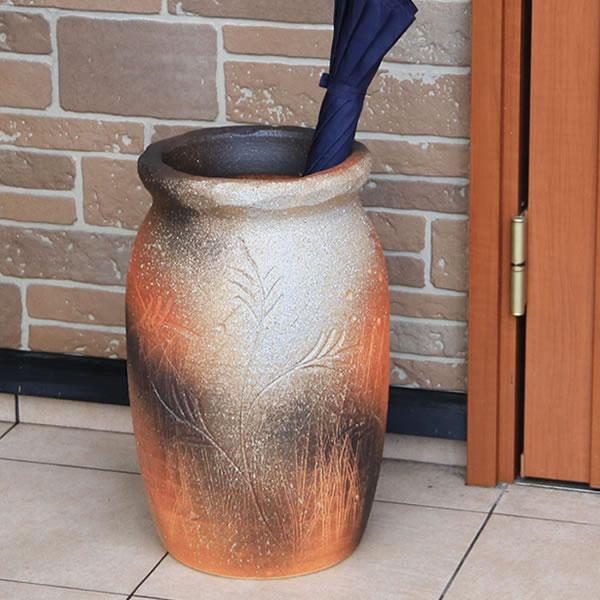 信楽焼 和風 おしゃれ 傘立て 陶器 かさたて 傘入れ アンブレラスタンド 壷 しがらき カサタテ 玄関 インテリア 玄関 花器 花瓶 つぼ型火色傘立て kt-0331