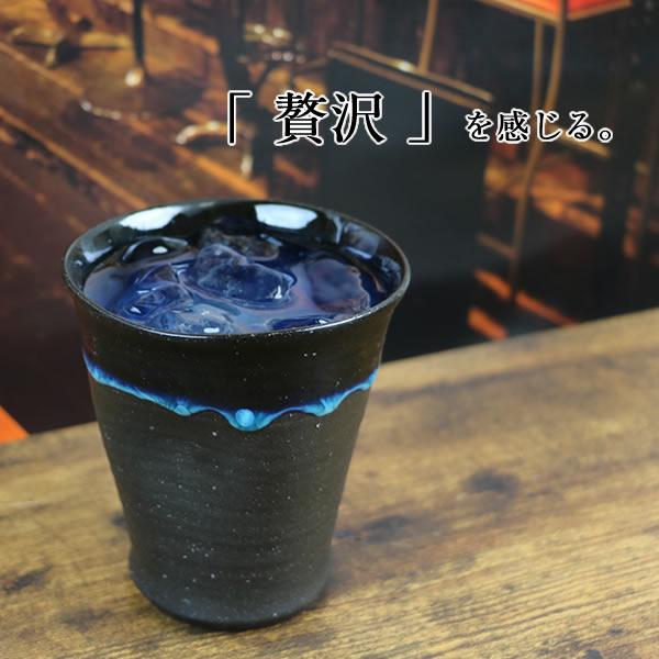フリーカップ 陶器 マグカップ ビアカップ 毎日がバーゲンセール タンブラー 高級品 ギフト おしゃれ ko-freecup 湖鏡フリーカップ カップ 和風 ワンランク上の贅沢が出来るフリーカップ 贈り物 信楽焼 焼酎カップ