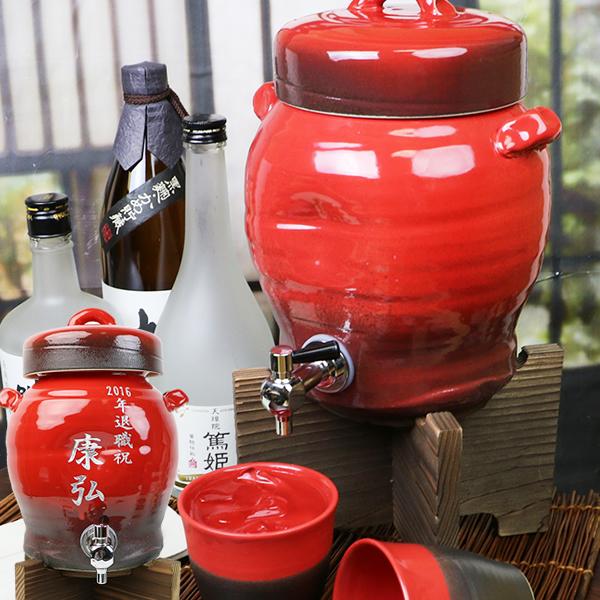 信楽焼 和風 おしゃれ 紅陽焼酎サーバー文字入れ可 2.5リットル 美味しくなると評判です ギフトにも最適 名入れ サーバー ss-0075