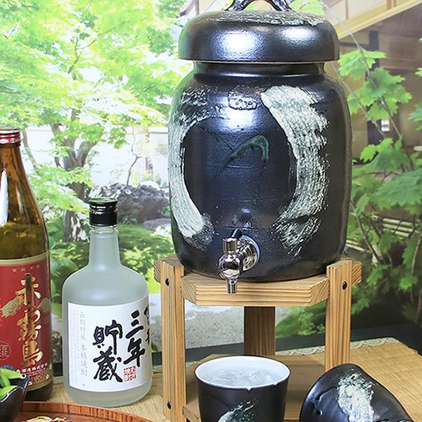 ◆文字入れ可◆2升用信楽焼焼酎サーバー カップ 2客付き 焼酎が美味しくなると評判の陶器サーバー 信楽焼サーバー 陶器焼酎サーバー 名入れ ギフト ss-0084