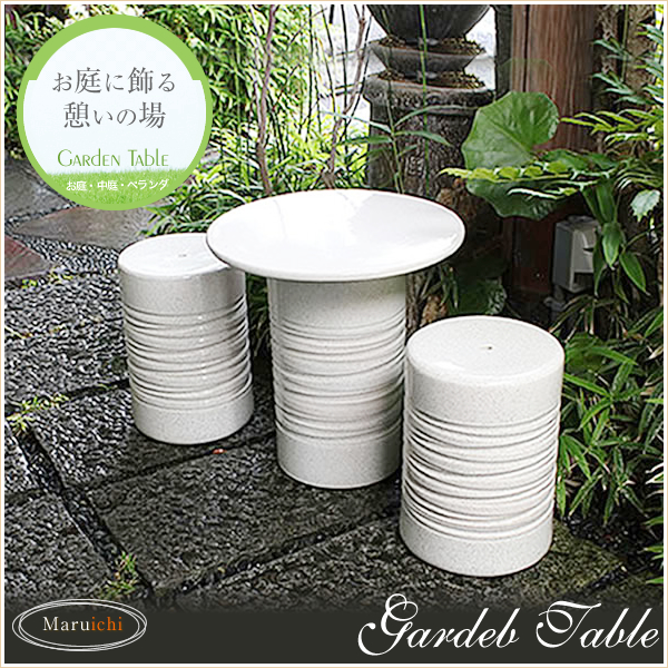 14 Shin Raku Garden Table Ceramic Pottery Veranda