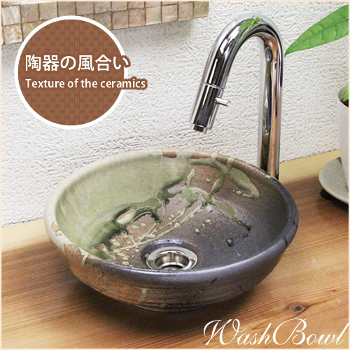 Superbe Stylish Vanity · Shin Shigaraki Ware Wash Basin Bowl! Tired Of Not Wash  Basin Bowl!