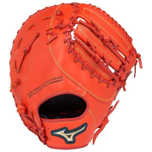 ミズノ ソフトボール用セレクトナイン捕手/一塁手兼用 スプレンディッドオレンジ Mizuno 1AJCS16600 52