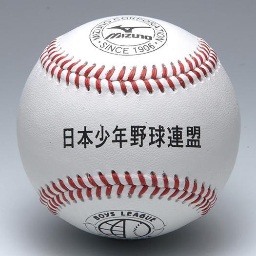 ミズノ 少年硬式用/日本少年野球連盟 試合球(1ダース) Mizuno 1BJBL71100