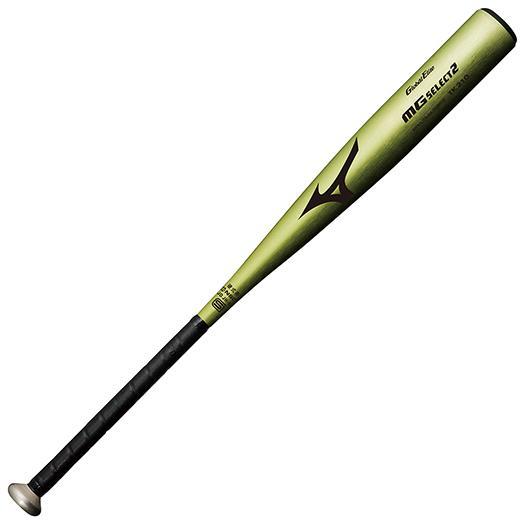 【在庫処分】ミズノ 硬式用グローバルエリート MGセレクト2(金属製/84cm/900g以上) ゴールド Mizuno 1CJMH10284 50 野球 バット 硬式