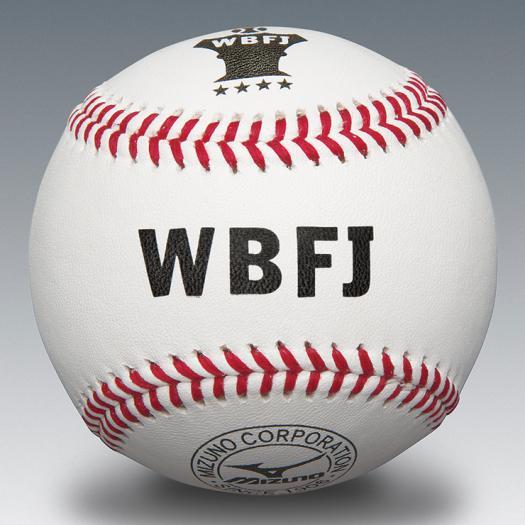 ミズノ 女子硬式用/女子野球試合球(WBFJ)(1ダース) Mizuno 1BJBH13000