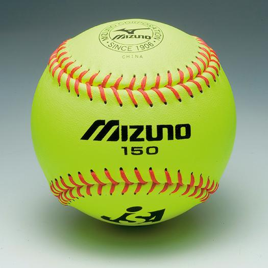ミズノ 革ソフトボール試合球ミズノ150(1ダース) Mizuno 2OS15000