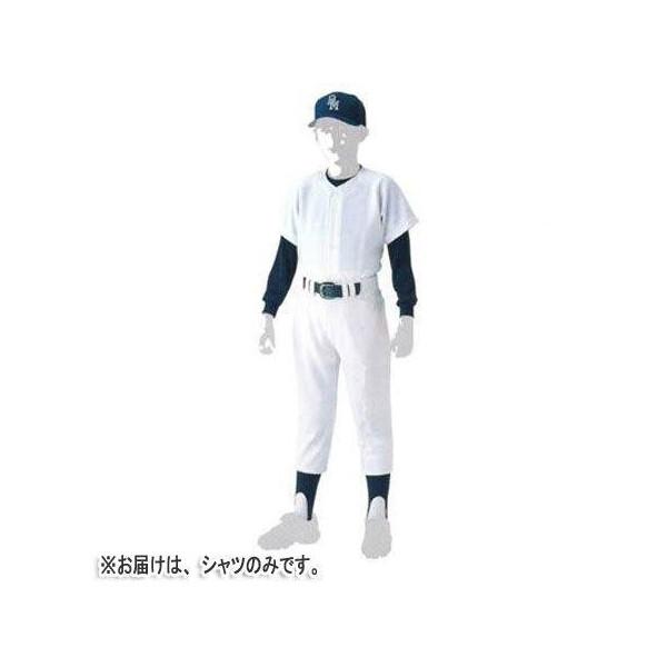 (人気激安) 送料無料 ミズノ ユニフォームシャツ ジュニア 店 ホワイト Mizuno 01 52MJ180