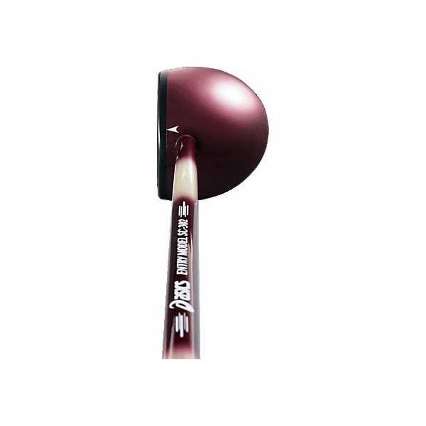 アシックス クラブ・ボール・ポーチ5点セット レッド asics GGP207 R23