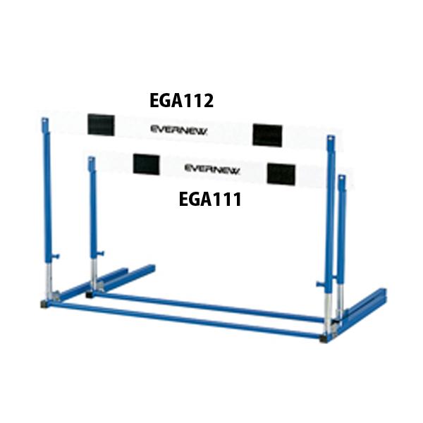 エバニュー ハードル ES- EVERNEW EGA112