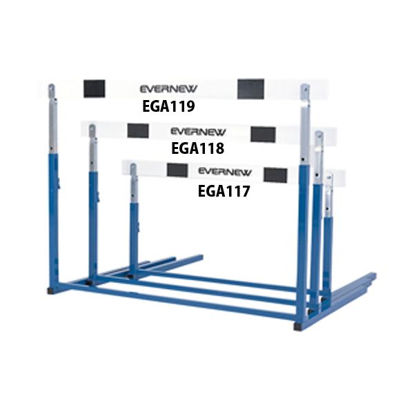 エバニュー ハードル ET- EVERNEW EGA119