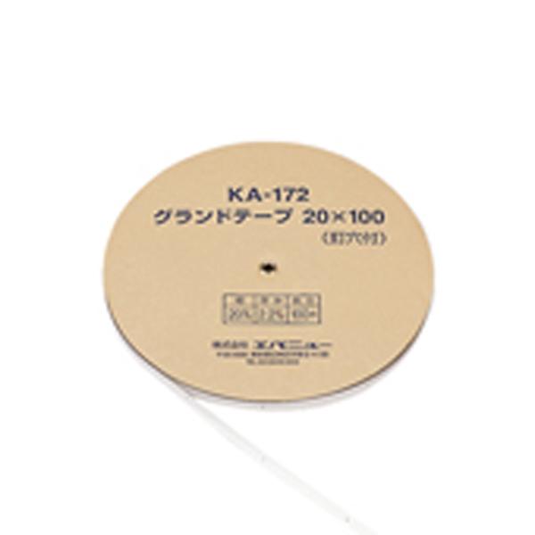 エバニュー グランドテープ 20 x 100 EVERNEW EKA172