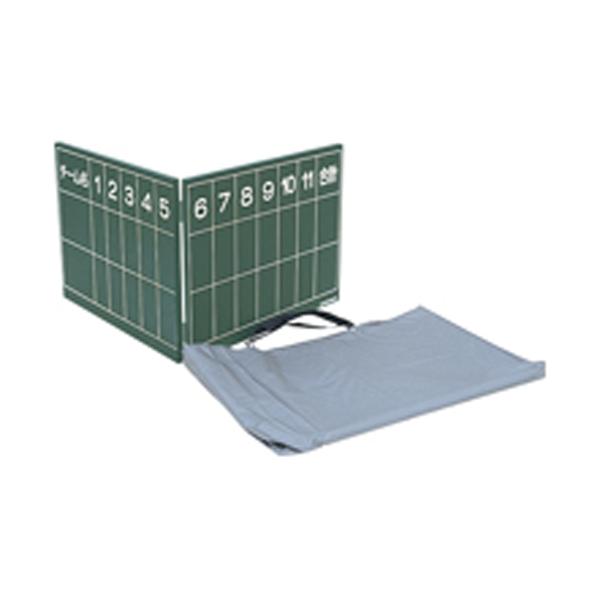 エバニュー 野球用スコアボード折りたたみ S EVERNEW EKC073, さくら茶舗 0352b854