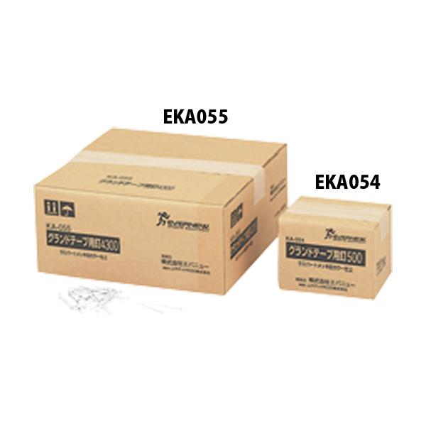 エバニュー グラウンドテープ用釘 4300 EVERNEW EKA055