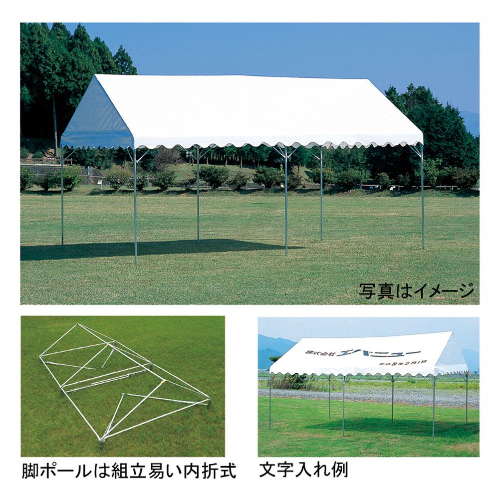 エバニュー 集会用テントB-1 EVERNEW EKA812