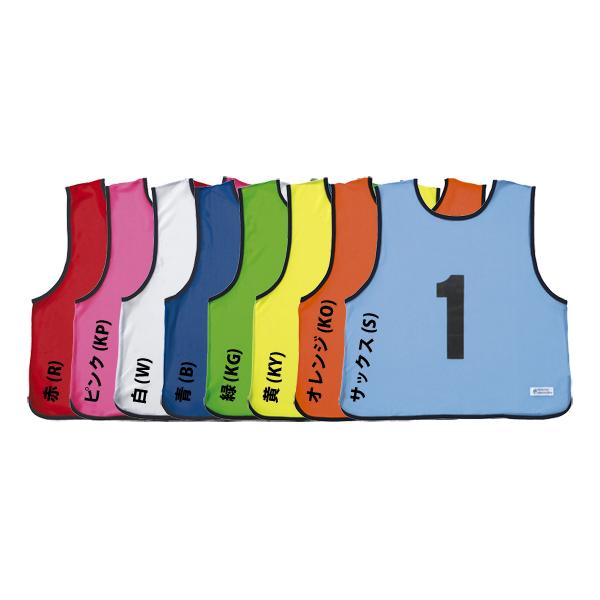 エバニュー エコエムベスト 10 枚組 ジュニア用1番から10番 ブルー EVERNEW EKA903 B