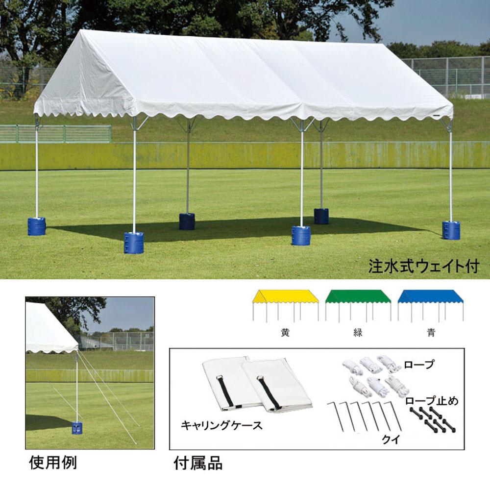 エバニュー 集会用テントアルミ AH-A グリーン EVERNEW EKA853 500