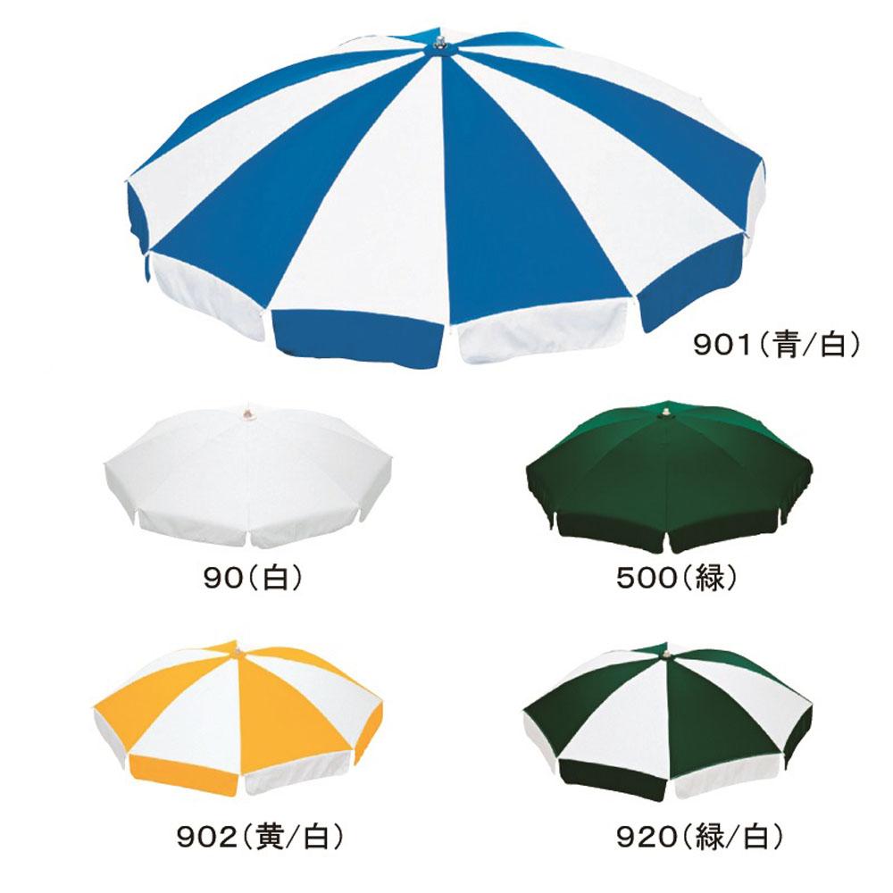 エバニュー パラソル NSP-12 グリーン/ホワイト EVERNEW EHC150 920